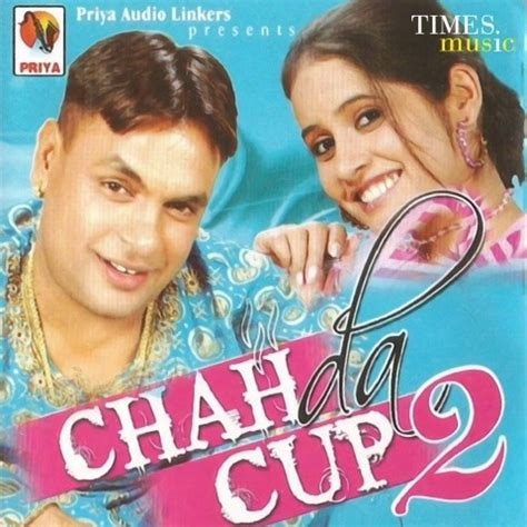 happy birthday pooja mp3 download happy birthday mp3 song download chah da cup 2 punjabi
