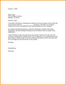 how to write a resume paper for a job 6