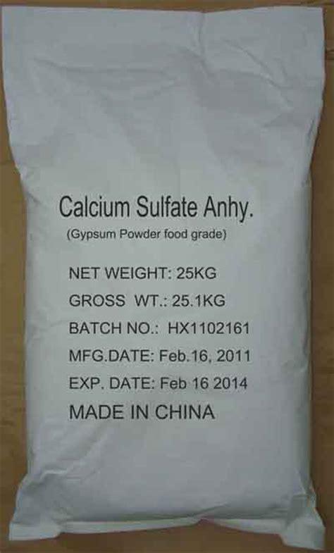 Kalsium Sulfat Calcium Sulfate Kualitas Bagus calcium sulfate calcium sulfate calcium sulfate anhydrous xuzhou hengxing chemical co ltd