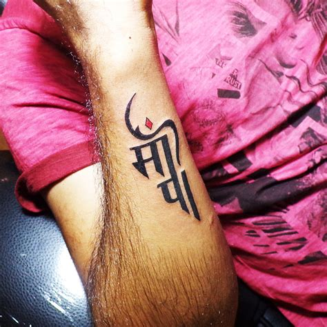 tattoo designs of maa 20 best maa maa designs ideas of maa paa