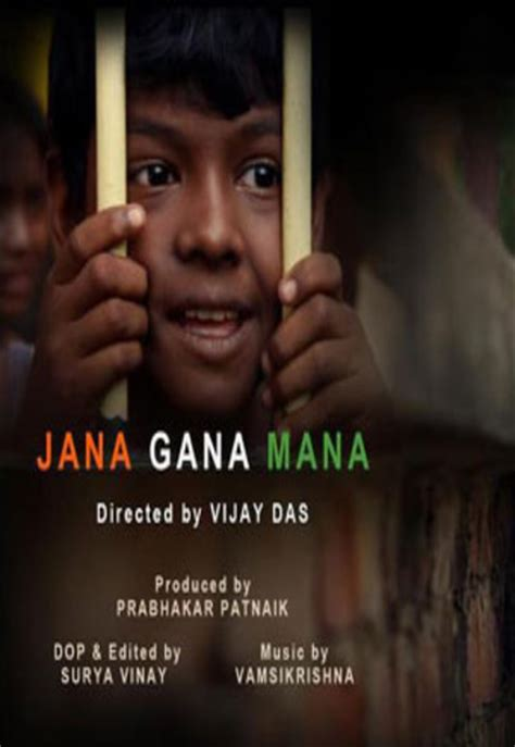 film gana full hd jana gana mana short film full movie watch online free
