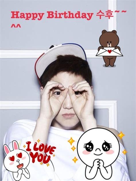 exo member birthday happy birthday suho exo k fan art 34537701 fanpop