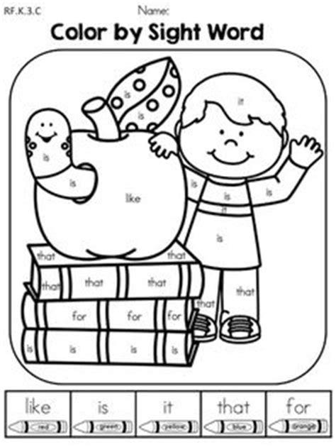 kindergarten language arts on pinterest kindergarten