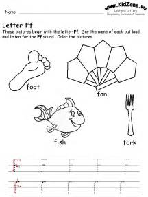 letter f coloring page az coloring pages