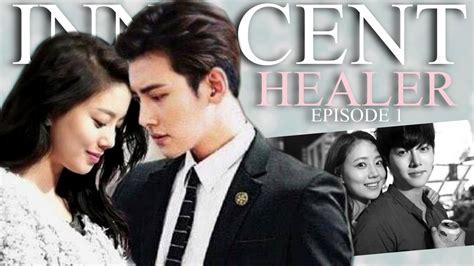 film korea how are you innocent healer 무고한 치료자 ep 1 korean drama crossover youtube