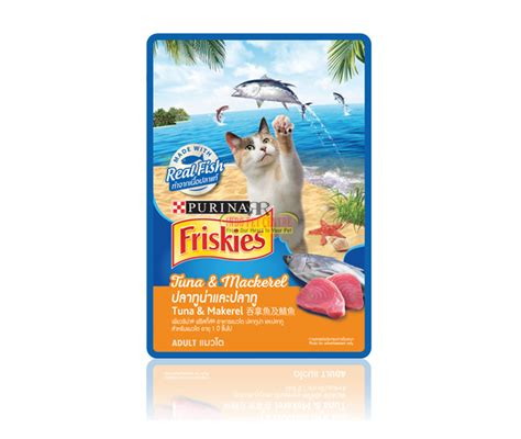 Termurah Makanan Kucing Cat Food Profelin Repack Tuna 500 Gram friskies pouch tuna mackerel 80gr purina friskies tuna delight perisa tuna kitten anak kucing