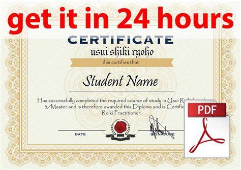 full reiki level   video certificate