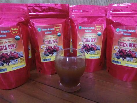 Jual Minuman Kesehatan by Minuman Kesehatan Tradisional Jahe Merah Bubuk Herbal