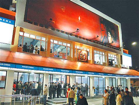 Big Cinemas Ktm Qfx Kumari Ticket Price Contact Number And Schedule