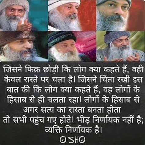 osho biography in hindi language 102 best images about osho on pinterest disturb the