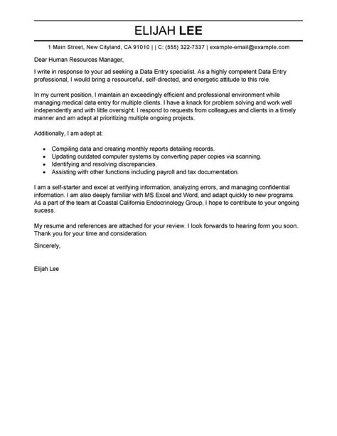 exle of cover letter for supervisor position best data entry cover letter exles livecareer