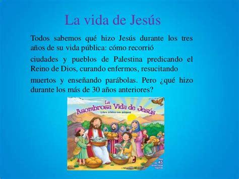 las visiones del nacimiento de jes 250 s dadas a m 237 sticos biografia de jess o jesucristo biografias y vidas com