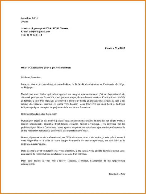 Exemple De Lettre De Motivation Pour Un Stage Banque modele lettre de motivation pour un stage en creche