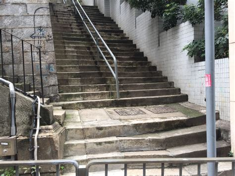 hong kong archives mykidstime arbuthnot to caine road hong kong stair archive