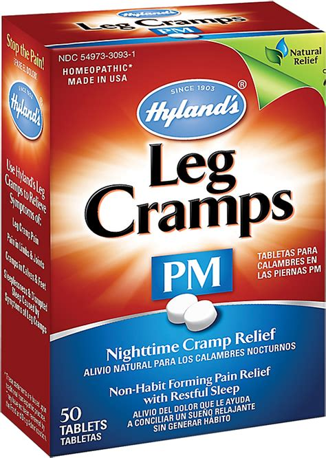 leg cramps coupon