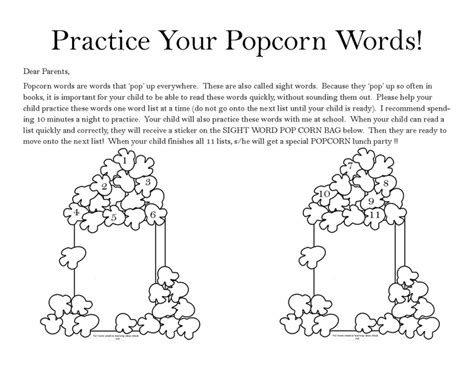 5 Letter Words Popcorn popcorn sight words parent letter i working with