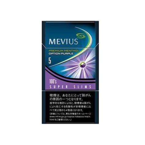 Mevius Menthol Option Yellow mevius premium menthol option purple 5 100 s slim japan tobacco inc reservation site