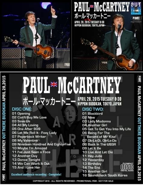 Paul Mccartneys Yet To Be Released Album Available Drm Free For 156 Apple Pissed Probably by Paul Mccartney Out There Budokan Tokyo Japan 2015 2 Cd