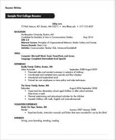Sle Resume For College Student by Student Resume College Sle