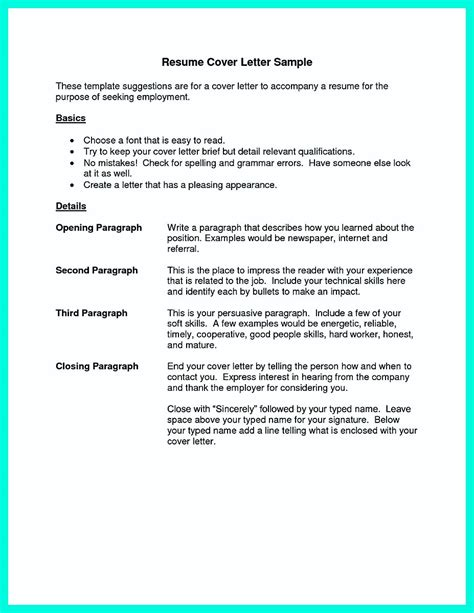 employment cover letter for resume cocktail server resume skills to convince restaurants or caf 233