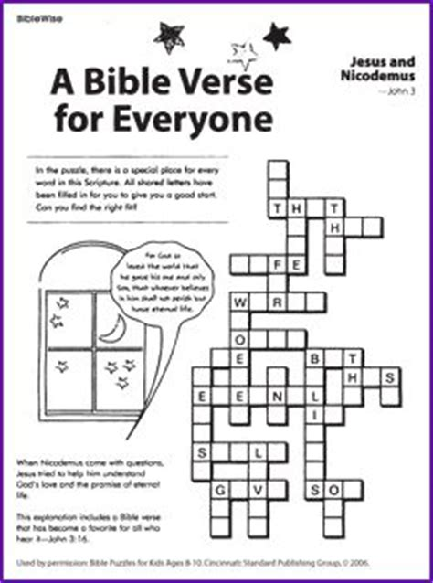 new year cake crossword puzzle 51 best images about bible jesus and nicodemus on
