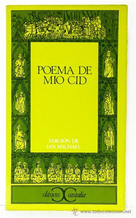 libro poemas escogidos clasicos castalia poema m 237 o cid an 243 nimo castalia cb comprar libros cl 225 sicos en todocoleccion 58271134