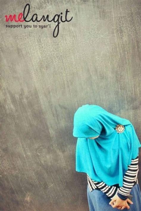 Jilbab Syar I Dari Belakang Foto Wanita Syar I Cara Merawat