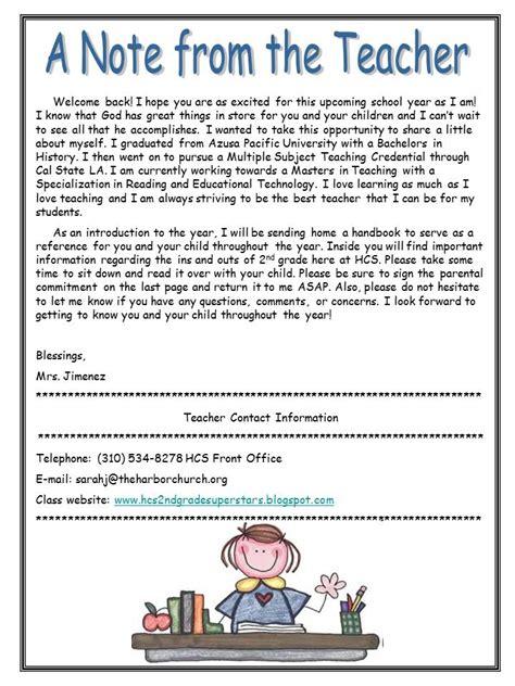 Parent Welcome Letter 2nd Grade 2nd Grade Superstars July 2012