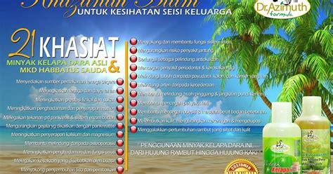 Minyak Kelapa Dara Dr Azimuth eilahamli minyak kelapa dara meningkatkan kesihatan anda