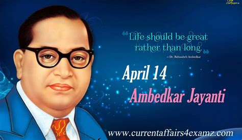 Dr Br Ambedkar Open Mba by April 14 Dr B R Ambedkar Jayanti Sa Post
