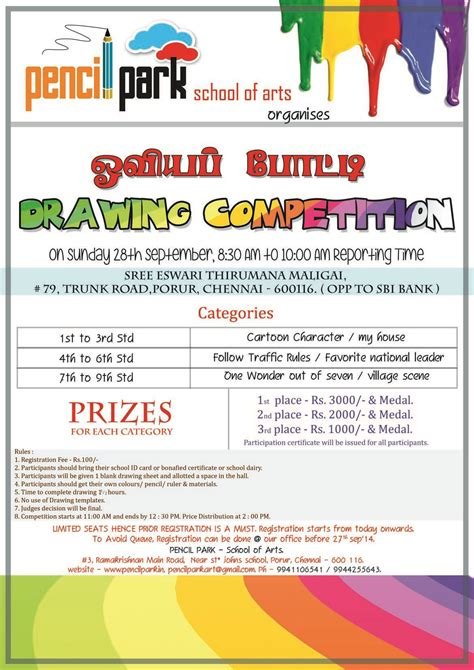 Drawing Competition 2017 In Chennai pencilpark drawing competition at porur contests