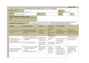 district professional development plan template ippd for teachers