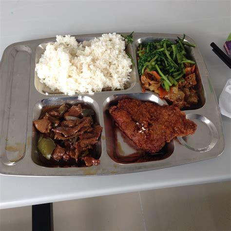 pr馗ision cuisine prison food pixshark com images galleries