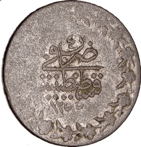 ottoman empire coins ottoman empire 1255ah billon silver authentic ancient