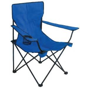 Rocking Folding Chair Lawn Chair Gif Images