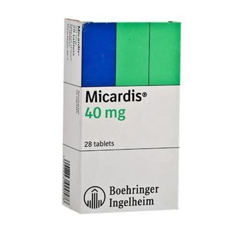 Tebokan 40 Mgtablet dowa health shop in kuwait micardis tablets 40mg