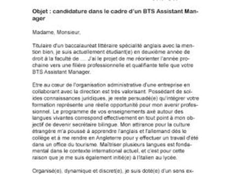 Lettre De Motivation De Manager Lettre De Motivation Bts Assistant Manager Par Lettreutile