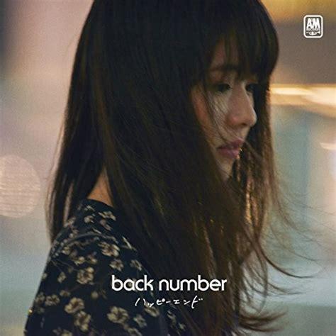 back number pv full back number ハッピーエンド フルpv視聴動画 pv755