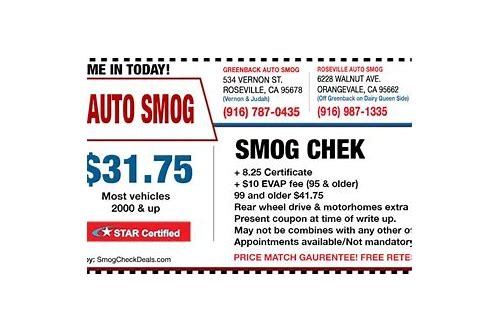 smog test coupons roseville ca