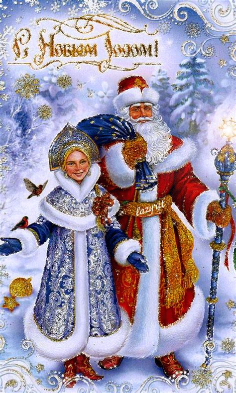 Imagenes De Santa Claus Whatsapp | imagenes con movimiento de pap 225 noel para compartir