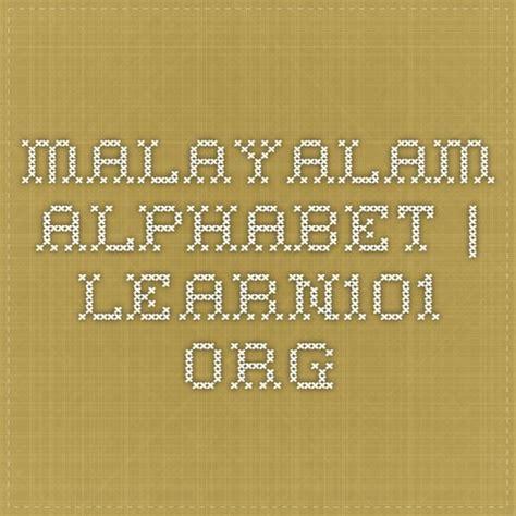 uzbek vocabulary learn101org 10 best malayalam images on pinterest speech and