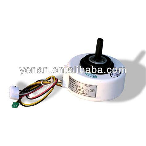 air cooler fan motor price split ac fan motor air cooler fan motor buy ac motor