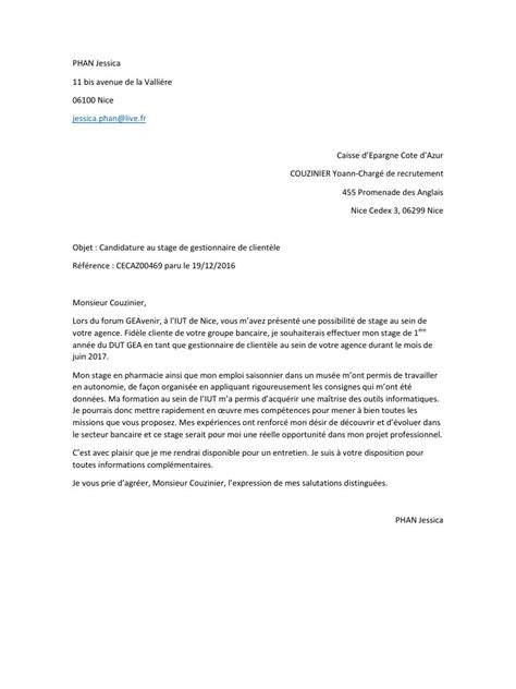 Lettre De Motivation Stage Université lettre de motivation stage pdf par phan fichier pdf