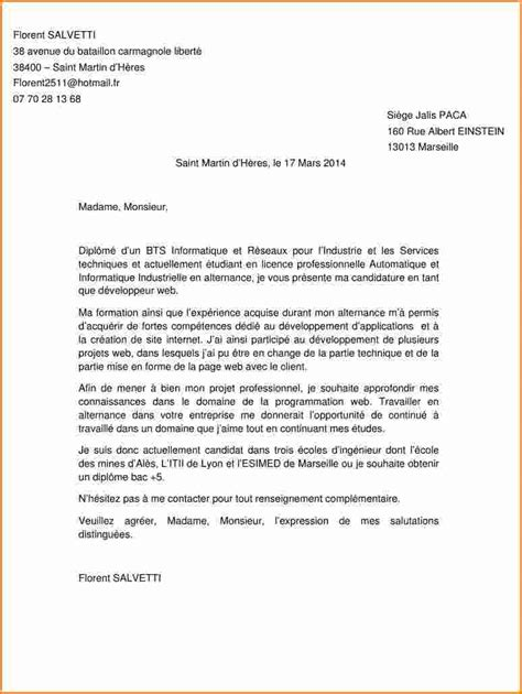 Lettre De Motivation Ecole Bilingue 7 Lettre De Motivation Pour 233 Cole D Ing 233 Nieur Exemple Lettres