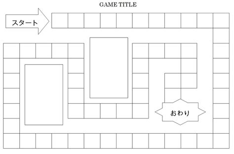 Board Games Japanese Teaching Ideas Board Card Template