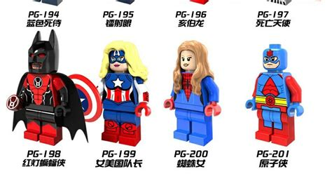 downtheblocks pogo pg8056 various dc and marvel minifigs with cyclops azrael atom and more
