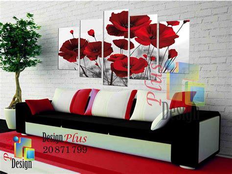 Tableaux Decoration Interieur by Tableaux Imprimable Meubles Et D 233 Coration Tunisie