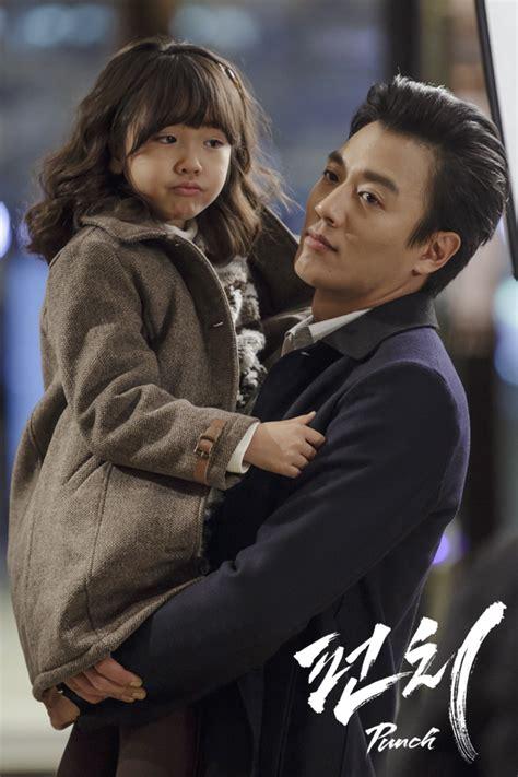 Drama Korea Punch 187 punch 2014 187 korean drama