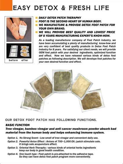 Gold Slimming Detox Foot Patch Murah by E Shop Macam Macam Adaaaa Detox Foot Patch Jung