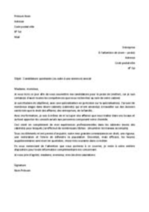 Modèles Lettre De Motivation Journalisme Sle Cover Letter Exemple De Lettre Gratuite 224 Un Avocat